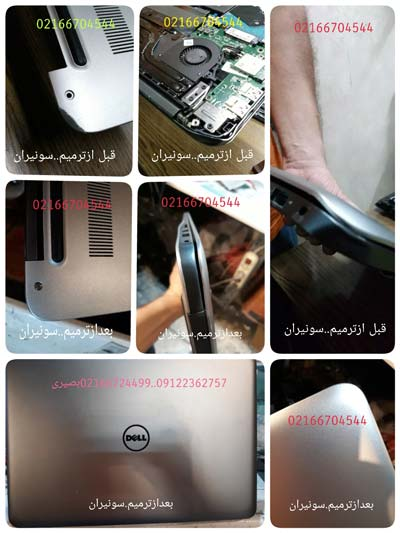 قاب و لولای دل-کاور دل-قاب دل-قاب لپ تاپ دل-cover laptop-laptop cover-frame laptopپ
