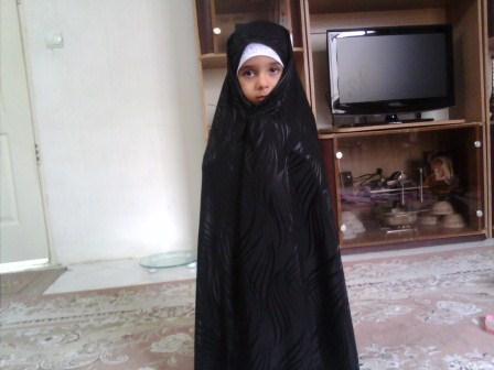 حجاب دخترم