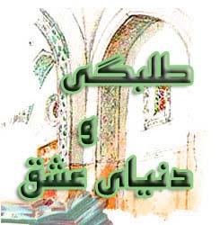 - به روز رسانی :  8:7 ع 94/7/8 عنوان آخرین نوشته : عزتمان کجاست؟