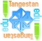 اداره آموزش وپرورش شهرستان تنگستان