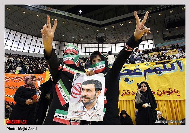دخترک سیاسی دوست داشتنی - به روز رسانی :  12:1 ع 90/11/1 عنوان آخرین نوشته : مردم برای شکم انقلاب نکردند