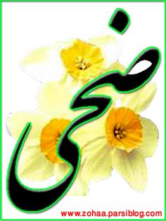 - به روز رسانی :  1:44 ص 94/11/18 عنوان آخرین نوشته : سلام ابراهیم (یادداشتی از یک معلم)