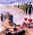 علل تجاوز عراق و شروع جنگ تحمیلی - هشت سال دفاع مقدس