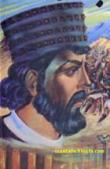 دانستنیهای ایران زمین
