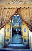 هیات مذهبی بیت العباس مشهد