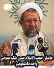 وبلاگ حامیان حجت الاسلام حسن ملک محمدی (واحد دانشجویی)