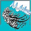مسلمان نوشته ها