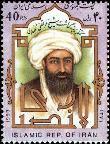 شیخنا الاعظم