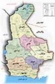 سیستان و بلوچستان - نخستین وبلاگ اخبار استان سیستان و بلوچستان