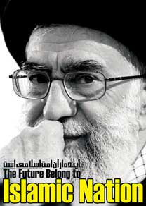 آینده از آن امت اسلامی است