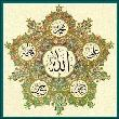 افکارسادات  افغانستان - به روز رسانی :  4:41 ع 90/6/30 عنوان آخرین نوشته : التماس دعا از همه برادران و خواهران گرامی دارم