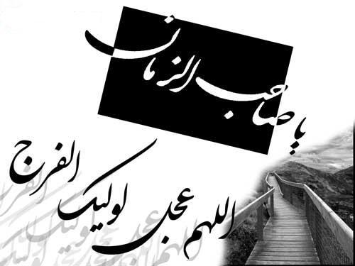 http://www.parsiblog.com/PhotoAlbum/abasalehmadad/salamalyasin(24).jpg