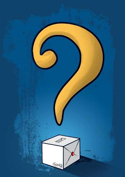 انتخابات دهم ریاست جمهوری