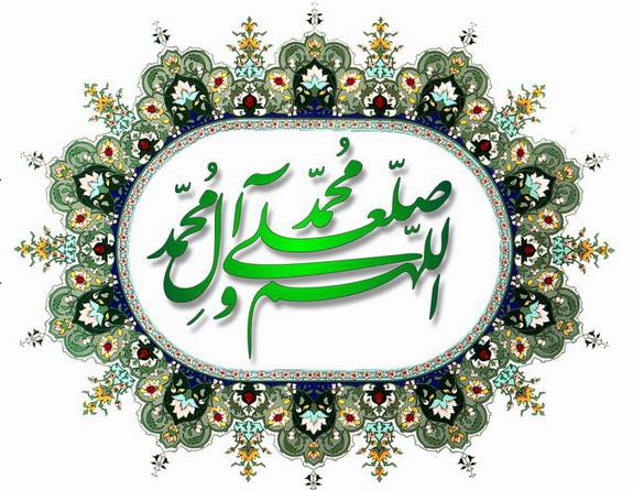 نگاهی به اسم او - به روز رسانی :  12:3 ص 97/3/17 عنوان آخرین نوشته : در دل منبری بگذار این شب ها