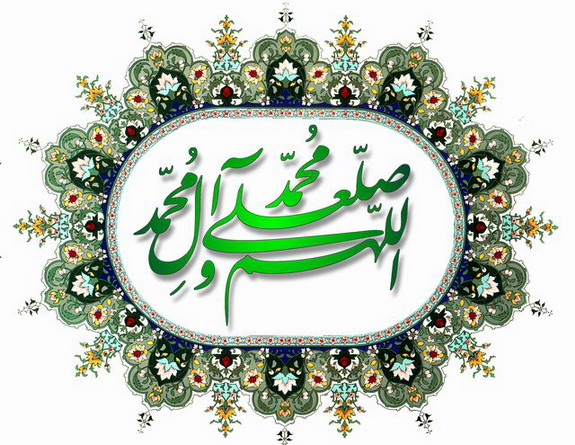 نگاهی به اسم او - به روز رسانی :  12:32 ص 97/3/6 عنوان آخرین نوشته : دعاء الاستغفار لأمیر المؤمنین علیه السلام