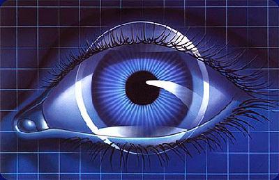 http://www.parsiblog.com/PhotoAlbum/bandir/eye2.jpg