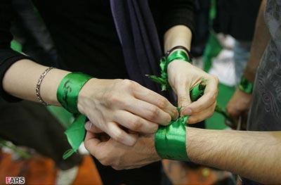 دستبندهای شفابخش