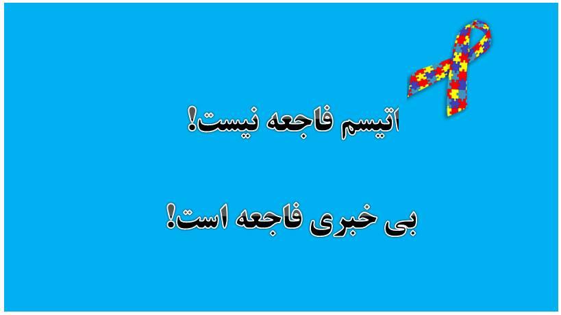 http://www.parsiblog.com/PhotoAlbum/behesht1389/1cbc7aab04623d7105cc3d2c870e31c1.jpg