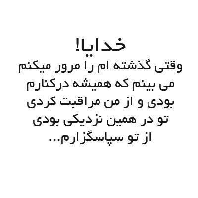 http://www.parsiblog.com/PhotoAlbum/behesht1389/e036b476ca77ad2c7ebec9b44f1058aa.jpg
