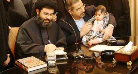 دفتر حزب الله_بیروت