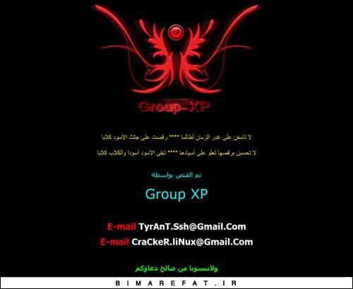 صفحه فعلی بر روی Al-shia.com