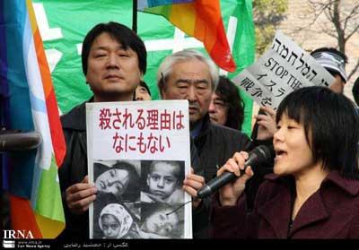 تظاهرات ضد اسراییلی دهها نفر از شهروندان ژاپنی در مقابل سفارت رژیم صهیونیستی در توکیو ، پایتخت ژاپن 1387/10/10
