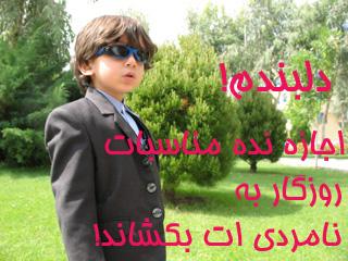 محمد امین خودم