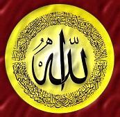 دعایی زیبا که مملو است از انرژی مثبت
