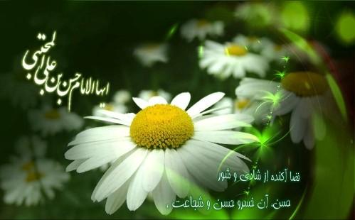 http://www.parsiblog.com/PhotoAlbum/hasankazemi/Mojtabaa(19).jpg
