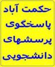 عبد الاحد