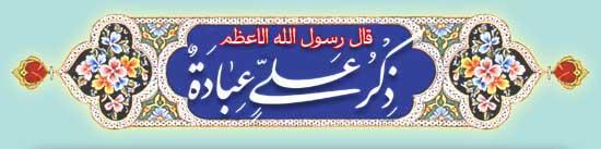 http://www.parsiblog.com/PhotoAlbum/heyatalijan/top-m.JPG
