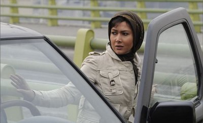 عکس دختران تهران