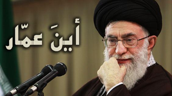 بازشناسى عوامل مخالفت برخي خواص با حضرت علي(ع)