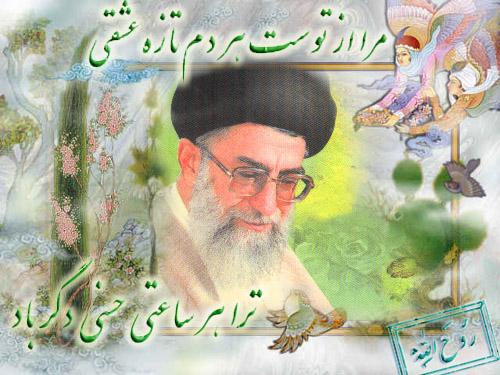 http://www.parsiblog.com/PhotoAlbum/khamenei/khamenei_03.jpg