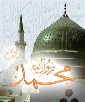تولید سریال مصری «محمد(ص)» و پاسخ به سریال حسن و حسین
