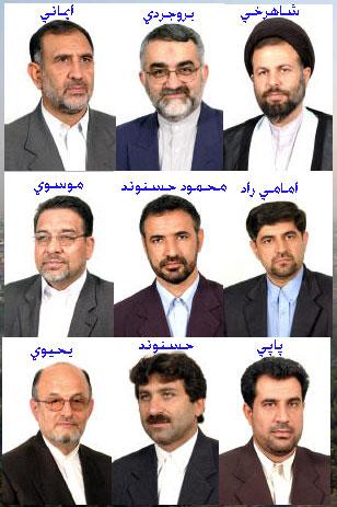 آخرین اخبار استخدامی ادارات و پورتال سازمان جهاد كشاورزي