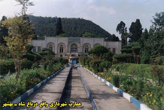 http://www.parsiblog.com/PhotoAlbum/mehdiahmadi/Park%20Mellat%202.JPG