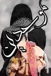 پایگاه خبری حوزه 154 موحدین