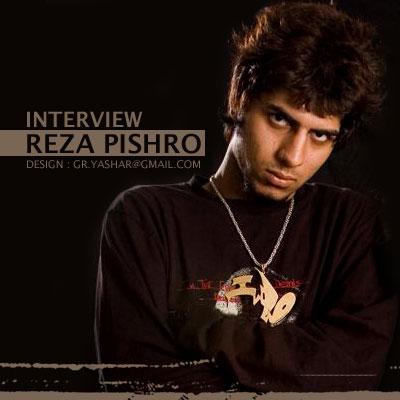 http://www.parsiblog.com/PhotoAlbum/nimakhatar/reza-pishro.jpg