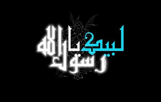 http://www.parsiblog.com/PhotoAlbum/onlyallah07/2.jpg