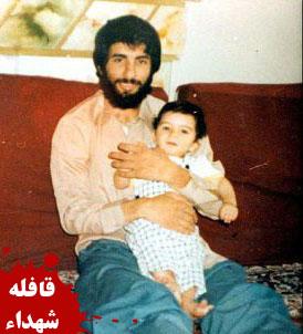 شهید محمد جهان آرا و حمزه پسرش - قافله شهداء