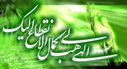 یا الله یا رحمن یا رحیم یا مقلب القلوب ثبت قلوبنا علی دینک
