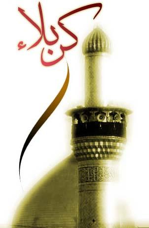 22 بهمن، روز نابودی فتنهی فتنهگران است؛