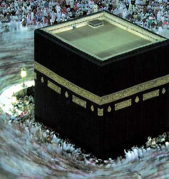 mecca-kaaba%5B1%5D.jpg