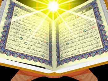 قول سدید - به روز رسانی :  12:13 ص 90/10/20 عنوان آخرین نوشته : دعایی که موجب هلاکت است!