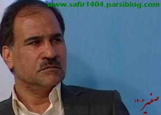 عباس اکبری