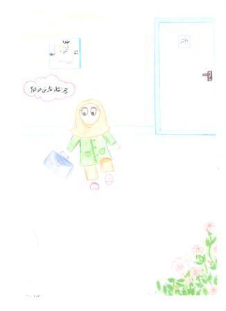 مطلب ونقاشی درمورد خیرخواهی داستان کوتاه بـه منظور کودکان - فرهنگیـان mimplus.ir
