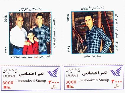 کلکسیون تمبرهای خانواده شهید محمد سخنی وشهید جمیله رمضان