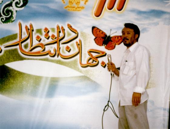 دوست شما مدیر وبلاگ سلام هزار رضاحسنی
