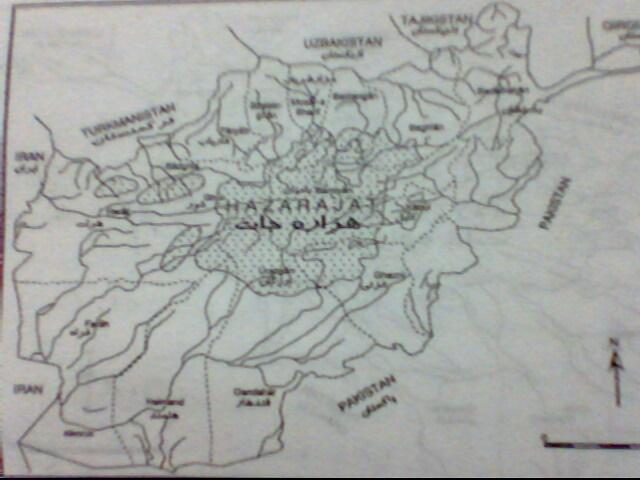 محدوده بامیان در افغانستان بعد از سالهای 1893 م